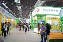 La cuarta sesión de la exposición del intercambio del proyecto de la caridad de China en el convenio de Shenzhen y el centro de e Imágenes de archivo libres de regalías