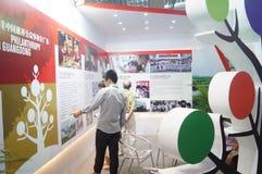 La cuarta sesión de la exposición del intercambio del proyecto de la caridad de China en el convenio de Shenzhen y el centro de e Fotos de archivo