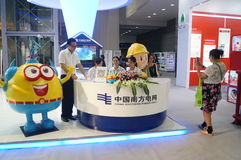 La cuarta sesión de la exposición del intercambio del proyecto de la caridad de China en el convenio de Shenzhen y el centro de e Foto de archivo