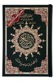 La cubierta de libro santa del Quran Imagenes de archivo