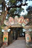 Culture antique de Dongba photos stock