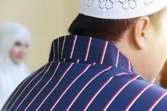 La culture islamique, mariage est une cérémonie importante et sacrée image stock