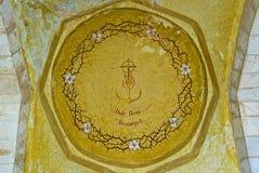 La cupola con la corona delle spine Fotografia Stock Libera da Diritti