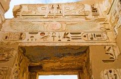 La décoration antique d'entrée photos stock