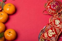 La décoration chinoise de nouvelle année Photo stock