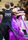 La danse internationale de concours maîtrise 2010 Images libres de droits