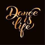 La danza es vida libre illustration