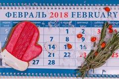 La data di calendario del 14 febbraio, biglietto di S. Valentino della st Fotografia Stock Libera da Diritti