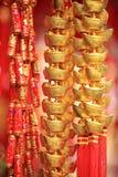 La decoración china del Año Nuevo Imágenes de archivo libres de regalías