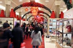 La decoración de la Navidad del Macy famoso Imagen de archivo libre de regalías
