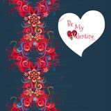 La decoración floral romántica sea mi tarjeta del día de San Valentín Imagen de archivo libre de regalías