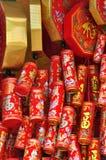 La decoración tiene gusto del petardo en Año Nuevo chino Imagen de archivo libre de regalías