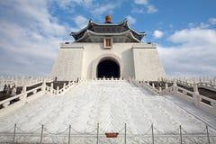 La democracia nacional Squar de Taiwán Imágenes de archivo libres de regalías