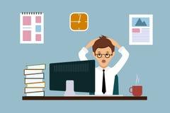 La desesperación de la sorpresa es expresada por un hombre en el lugar de trabajo, ilustración del vector