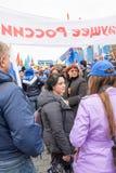 La 05/01/2015 di Russia, Mosca Dimostrazione sul quadrato rosso Il da di lavoro Immagine Stock
