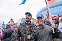 La 05/01/2015 di Russia, Mosca Dimostrazione sul quadrato rosso Il da di lavoro Fotografie Stock Libere da Diritti