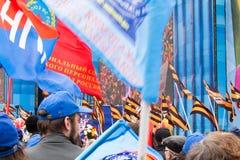 La 05/01/2015 di Russia, Mosca Dimostrazione sul quadrato rosso Il da di lavoro Immagini Stock