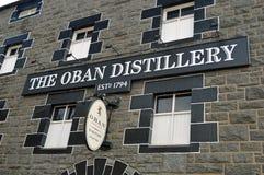 La distilleria Scozia di Oban fotografia stock libera da diritti