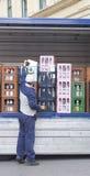 La distribution de l'boissons Photo libre de droits
