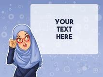 La donna musulmana ha colpito con la tenuta della sua illustrazione di vettore di vetro