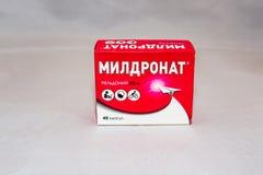 La drogue de Meldonium supplémentaire au ` de Anti-dopage s d'agence du monde a interdit le paquet russe de liste photographie stock libre de droits