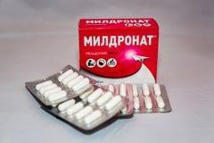 La drogue de Meldonium supplémentaire au ` de Anti-dopage s d'agence du monde a interdit le paquet russe de liste images libres de droits