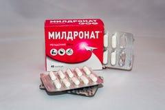 La drogue de Meldonium supplémentaire au ` de Anti-dopage s d'agence du monde a interdit le paquet russe de liste photographie stock