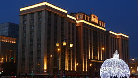 La Duma de estado rusa almacen de video