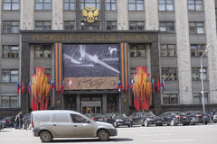 La duma di stato russa alloggia Immagini Stock