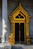 La entrada al santuario Fotos de archivo