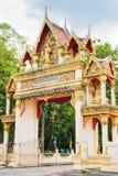 La entrada al templo antiguo Imagen de archivo libre de regalías