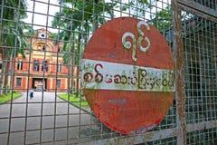 La entrada bloqueada a los ministros abandonados que construyen la secretaría o el edificio de la secretaría foto de archivo