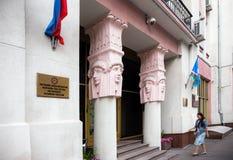 La entrada de la casa anterior de los ingresos del ` s de Levin, donde el emba fotos de archivo