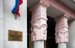 La entrada de la casa anterior de los ingresos del ` s de Levin, donde el emba fotos de archivo libres de regalías