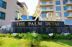 La entrada de Rixos el hotel de lujo de Dubai de la palma Fotos de archivo libres de regalías