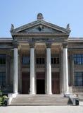 La entrada del museo de Archology Fotos de archivo libres de regalías
