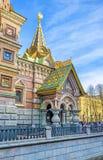 La entrada del pórtico a la catedral en la sangre Spilled en St Petersbur Imagen de archivo