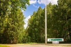 La entrada a la ciudad esmeralda Malysheva, Urales, Rusia, 18 de la explotación minera 06 2017 años Fotografía de archivo