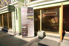 La entrada a la exposición del negocio de fabricantes y de proveedores de vinos y de la comida italianos vinitaly Imagen de archivo