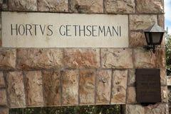 Entrada de Gethsemane Fotografía de archivo libre de regalías