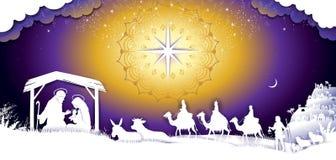 La escena santa de la natividad del paisaje de la familia con unos de los reyes magos libre illustration
