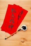La escritura de la caligrafía china del Año Nuevo, significado de la frase es bendice Imágenes de archivo libres de regalías
