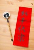 La escritura de la caligrafía lunar del Año Nuevo, significado de la frase es ble Foto de archivo libre de regalías