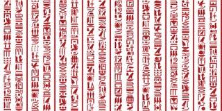 La escritura jeroglífica egipcia fijó 2 ilustración del vector