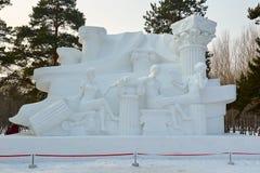 La escultura de nieve - estilo europeo Foto de archivo libre de regalías