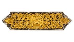 La escultura tailandesa de la pared del zodiaco 12 en Wat Pra That Chomthong Imagenes de archivo