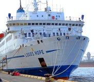La esperanza alemana de los logotipos de la nave visita Gaoxiong Fotografía de archivo libre de regalías