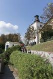 La estación funicular foto de archivo libre de regalías