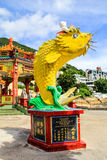 La estatua de los pescados legendarios Imagen de archivo libre de regalías