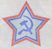 La estrella soviética del emblema del ejército de la filigrana documenta el fondo Imagen de archivo